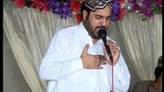 AHMAD ALI Hakim 2018 New Naat Mur Gai Jay Khali width=