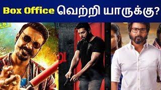 Box Office Collection Maari 2, Kanaa, Adanga Maru, Seethakathi | Tamil Movies | தமிழ்