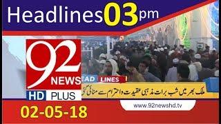 News HeadLines | 3:00 PM | 2 May 2018 | 92NewsHD