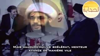 NASHEED SAHABA ST français.