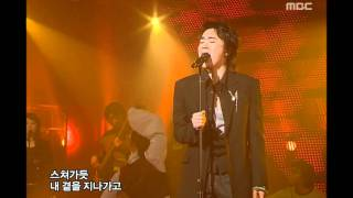 Jo Sung-mo - If you come in my heart, 조성모 - 그대 내맘에 들어오면은, Music Core 2005