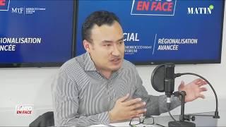 Amine Diouri : «Seules deux régions concentrent près de 50% des entreprises»