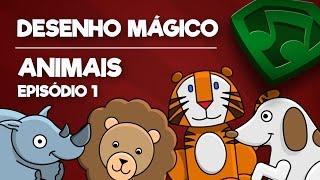 Desenho Mágico ✏️ | Animais - Episódio 1 🙉 | Kids Super Songs Brasil