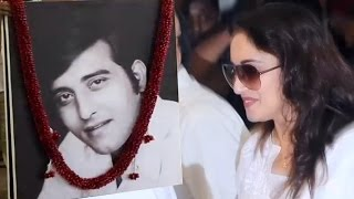 Madhuri Dixit At Vinod Khanna Prayer Meet | BollywoodKilla