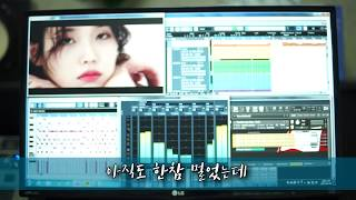 [MR] IU(아이유) _ Palette(팔레트) Instrumental Cover by Jerry Kim
