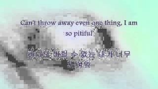 IU - 가여워 (Pitiful) [Han & Eng]