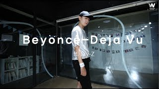 [Beyoncé - Deja Vu ft. Jay-Z]choreography MIU/ 입시생 개인영상 (G-HUN)