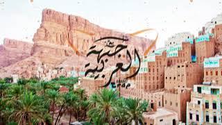 bouti - Ziad beat ( Arabic Remix / Arabian Desert / Oriental Style )