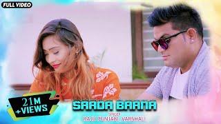 Raju Punjabi New Dj Song 2017 | Saadhe Baane Me | Varshali | Download Raju Punjabi Song width=