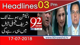 News Headlines | 3:00 PM | 17 July 2018 | 92NewsHD