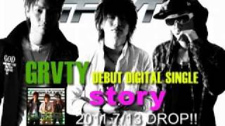 GRVTY -1st digital single- [story] CM