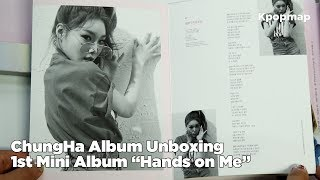 """[Unboxing] ChungHa (청하) 1st Mini Album """"Hands on Me - Why Don't You Know"""" Album Unboxing"""