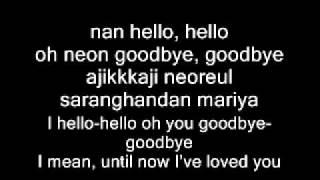 FT Island - Hello Hello [Audio][Lyrics]