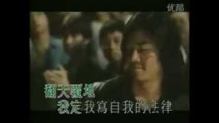陳小春《乱世巨星》高清MTV