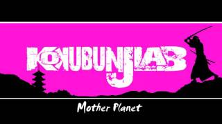 Mother Planet (instrumental)  -hip hop instrumental - KokubunJLAB -