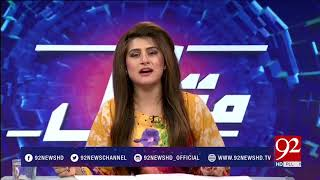 Muqabil - 14 August 2017 - 92NewsHDPlus