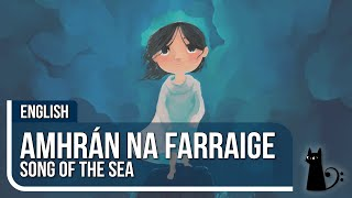 """Amhran na Farraige"" (Song of the Sea) Vocal Cover by Lizz Robinett feat. Luke Thomas"