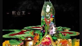 Ost 6 Joukei, aru Hareta Hi ni Kare wo Gankutsuou OST