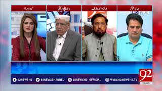 Raey Apni Apni | Sumaira Mirza |Discussion on Janoobi Punjab Suba Mahaz Issue | 12 May 2018 |