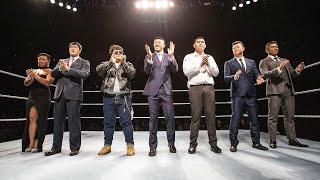Nuevas adquisiciones de WWE en China