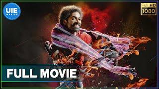 Anegan - Tamil Full Movie | Dhanush | Karthik | Amyra Dastur | Harris Jayaraj
