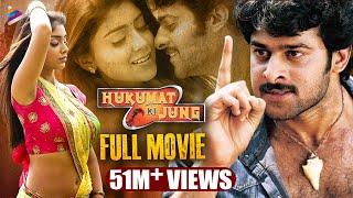 Prabhas Full Hindi Action Movie HUKUMAT KI JUNG | Shriya | Latest Full Dubbed Movies width=