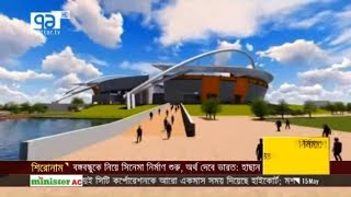 খেলাযোগ ১৫ মে ২০১৯ | Khelajog | Sports News | Ekattor TV