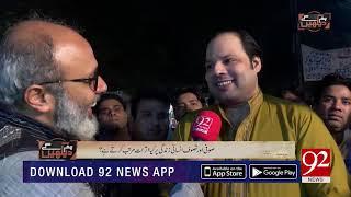 Rizwan Ali khan talks about his first performance on Hazrat Data Ali Hajveri mausoleum| 11 Nov 2018