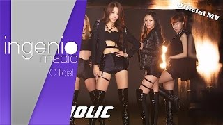 D.HOLIC (디홀릭 Feat. ANDY A47) - I don't know (Debut)