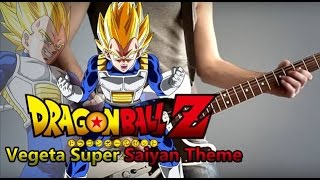 Dragon Ball Z - Vegeta Super Saiyan Theme Guitar Cover by 94Stones