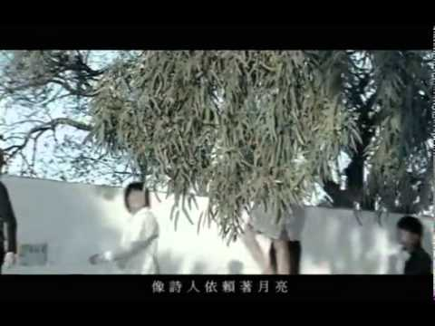 五月天 - 天使 MV - YouTube