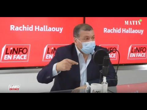 Video : L'Info en Face avec Kamal Marhoum El Filali : tout sur les essais cliniques du vaccin anti-covid