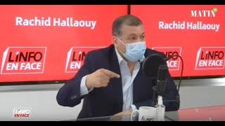 L'Info en Face avec Kamal Marhoum El Filali : tout sur les essais cliniques du vaccin anti-covid