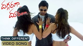 Think Different Video Song || Daggaraga Dooramga Movie || Sumanth, Vedhika width=