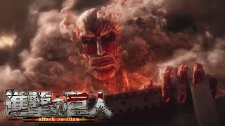Attack on Titan Game Opening Intro Movie [PS4]