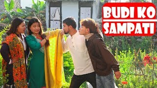Budi Ko Sampati |Buda Vs Budi |Nepali Comedy Short Film|SNS Entertainment|EP-10