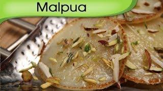 Malpua Recipe | Ramzan Special Recipe | Indian Sweet Dish | Dessert Recipe By Ruchi Bharani