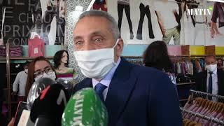 Moulay Hafid Elalamy visite l'entreprise de textile et d'habillement «Charaftex»