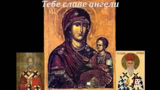 Marijo slavna (duhovna pesma - tekst)