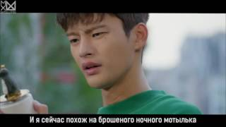 [RUS.SUB][26.10.2016][MV] MONSTA X The Tiger Moth (SHOPAHOLIC LOUIS OST Part.7)