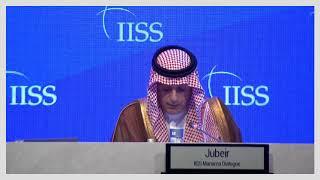 FM Adel Al-Jubeir at the IISSMD18 on Israel