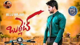 Allu Arjun Next Movie 'BULLET' దిమ్మతిరిగిపోద్ది | Vikram K Kumar | Allu Arjun New Movie Confirmed width=