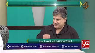 Subh e Noor | Ramzan Ul Mubarak ki Ibadat ky Fazail | Nazir Ahmed Ghazi | 15 May 2018 | 92NewsHD