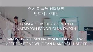 Letting Go - DAY6 [Han,Rom,Eng] Lyrics