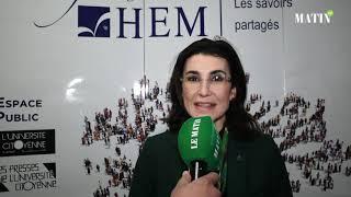 La Fondation HEM prépare la 23e édition de son Université citoyenne
