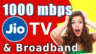 Jio TV and Broadband News | Speed  more than 1000 Mbps