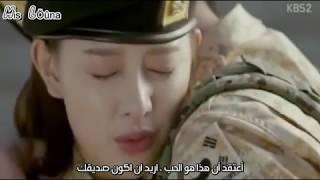 K.will - TALK LOVE [Descendants of the sun OST] Arabic Sub ~ مترجم عربي
