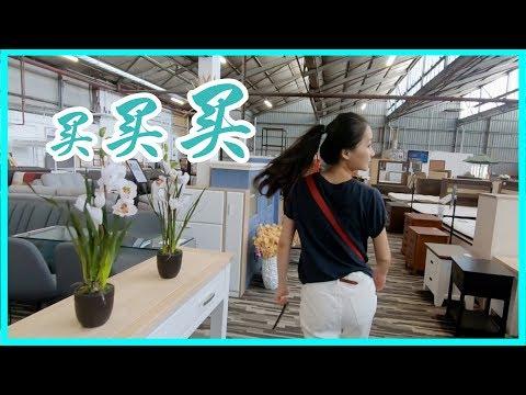 Download Video 买买买(新西兰 Harold Vlog 434)