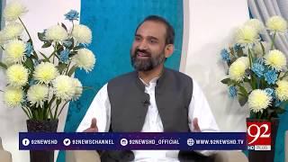 Subh E Noor - 10 January 2018- 92NewsHDPlus