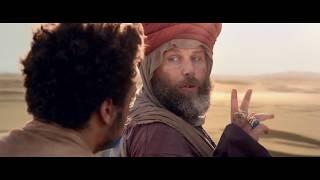 Deu a Louca no Aladin 2018 - Trailer Dublado (Exclusivo)